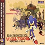 Sonic The Hedgehog Vocal Trax (OST) by Various (2007-01-10)