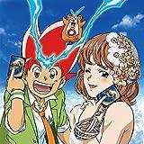 【Amazon.co.jp限定】素晴らしきSekai(アニメ盤)(CD)(オリジナルブロマイド特典付)