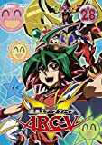 遊☆戯☆王ARC-V TURN-28[DVD]