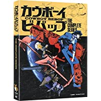 Cowboy Bebop: The Complete Series