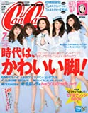 CanCam (キャンキャン) 2010年 07月号 [雑誌]