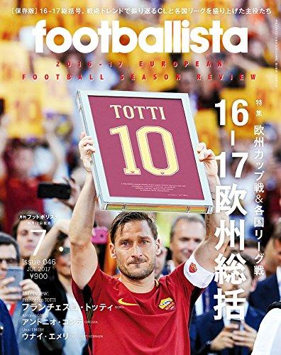 【J2】 東京ヴェルディ、ローマのフランチェスコ・トッティにオファーか?