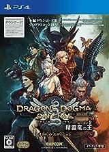 PS4&PS3「ドラゴンズドグマ オンライン シーズン2.0」6月発売