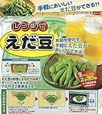 レンジで枝豆 PS-G12