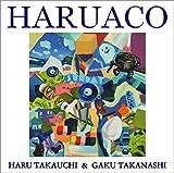 ハルアコ HARUACO