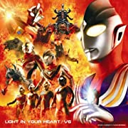 LIGHT IN YOUR HEART ウルトラマン限定盤