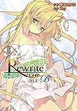 Rewrite:SIDE-B コミック 1-8巻セット (電撃コミックス)