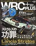WRCプラスvol.4 2009年 6/9号 [雑誌]
