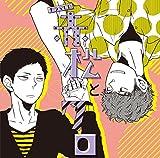 ドラマCD「赤松とクロ」