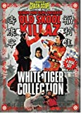 echange, troc Old Skool Killaz: White Tiger Collection [Import USA Zone 1]