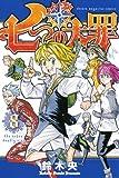 コミックス(8) (少年マガジンコミックス)