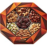Magnificent Gift Baskets Gourmet Food Nuts Gift Basket, 7 Different Nuts