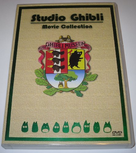 Ghibli Museum, Studio Ghibli Movie Collection