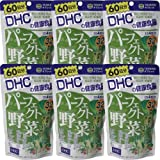 DHC パーフェクト野菜 240粒60日分【6個セット】