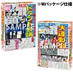 【DVD】第2回 AKB48大運動会&第2回 AKB48グループ ドラフト会議