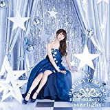 戸松遥 BEST SELECTION -starlight-(通常盤)