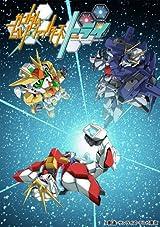 「ガンダムビルドファイターズトライ」BD-BOX第2巻もガンプラ同梱