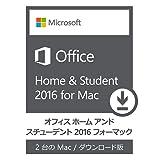 Office 2016 対象製品がレジ前で最大15%OFF