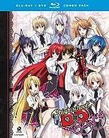 High School Dxd Born: Season Three [Blu-ray] by Funimation Prod