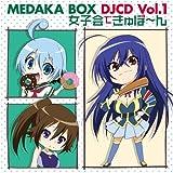 ラジオ めだかボックス DJCD Vol.1 女子会できゅぽーん