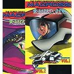 超時空要塞マクロス 愛・おぼえていますか2 テレビ名作アニメ版VOL.2