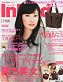 In Red (インレッド) 2012年 11月号