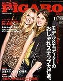 madame FIGARO japon (フィガロ ジャポン) 2008年 11/20号 [雑誌]