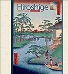 Hiroshige 2015 Wall Calendar