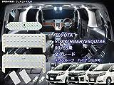 3チップSMD7点セット432発新型VOXY/NOAH80系ヴォクシー/ノアルームランプLED専用工具付