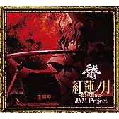TVアニメ『牙狼-紅蓮ノ月-』OP主題歌「紅蓮ノ月~隠されし闇物語~」
