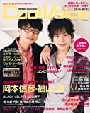 Cool Voice VOL.5 (主婦と生活生活シリーズ)