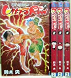 Ultra Red 全4巻完結 [マーケットプレイスコミックセット]