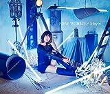 NEW WORLD【ライブCD付限定盤】