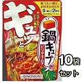 AJINOMOTO 鍋キューブ ピリ辛キムチ キューブ8個入り*10袋 [セット販売品]