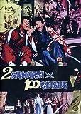 2 Samurai Per 100 Geishe [Italia] [DVD]