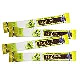 Jardin Home Style Cafe Mori Green Tea Latte Instant Mix Packets 15g (50 Sticks) (Tamaño: 50 Sticks)
