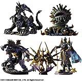 Square Enix Final Fantasy Creatures Kai Set Volume 04