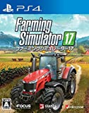 ファーミングシミュレーター17 - PS4