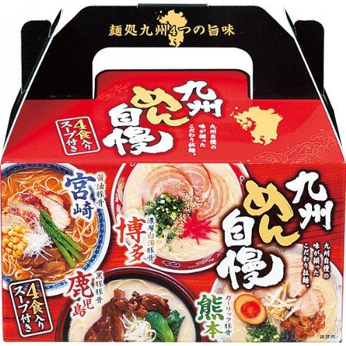 Entered Kyushu style ramen pride 4, MJ-4 215 - 363 - 10