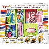 トンボ鉛筆 文具セット ippo! MH-15W012B ピンク