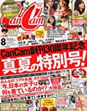 CanCam (キャンキャン) 2012年 08月号 [雑誌]