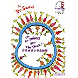 img - for Bilingual classic Dr. Seuss: How many can you whim book / textbook / text book