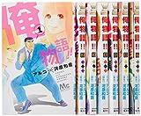 俺物語!! コミック 1-7巻セット (マーガレットコミックス)