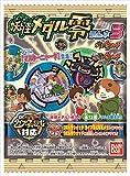 妖怪メダル零ラムネ3 20個入 BOX (食玩・ラムネ)