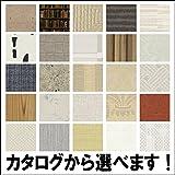 【相談無料】 壁紙・クロス張替えリフォーム (工事費込) | 階段 (壁と天井) | ハイグレード サンゲツ