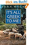 It's All Greek to Me!: A Tale of a Ma...