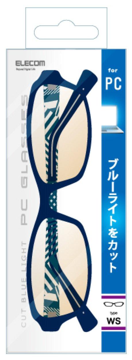 ELECOM-ブルーライト対策眼鏡
