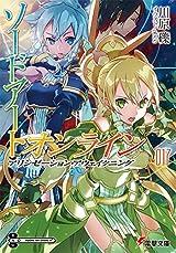 SAO、禁書目録、境ホラ、天使の3P!など電撃文庫4月新刊が発売