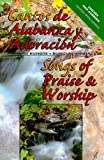 img - for Cantos de Alabanza y Adoracion/Songs of Praise & Worship (Spanish Edition) book / textbook / text book