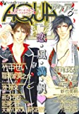 コミック AQUA (アクア) 2011年 06月号 [雑誌]